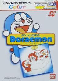 Pocket no Chuu no Doraemon per WonderSwan Color