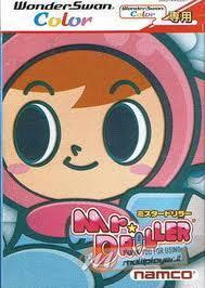 Mr. Driller per WonderSwan Color