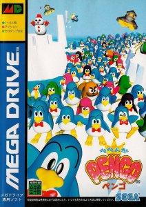 Pengo per Sega Mega Drive