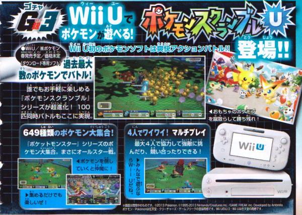 Annunciato Pokémon Rumble U per Wii U