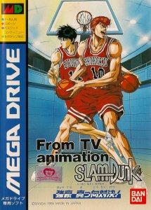 From TV animation - Slam Dunk: Yonkyo Taiketsu!! per Sega Mega Drive