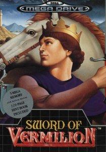 Sword of Vermilion per Sega Mega Drive