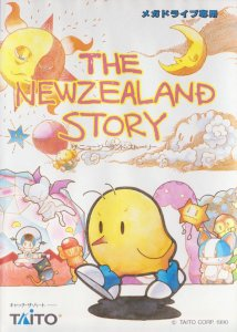 The New Zealand Story per Sega Mega Drive