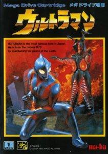 Ultraman per Sega Mega Drive