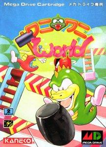 Wani Wani World per Sega Mega Drive