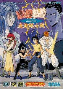 Yuu Yuu Hakusho: Makyo Toitsusen per Sega Mega Drive