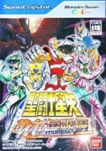 Saint Seiya: Ougon Densetsuhen Perfect Edition per WonderSwan Color