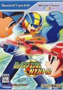 RockMan EXE N1 Battle per WonderSwan Color