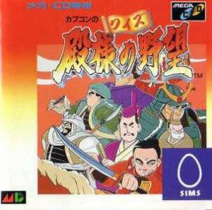 Capcom no Quiz: Tonosama no Yabou per Sega Mega-CD