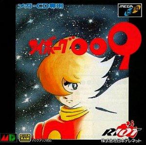 Cyborg 009 per Sega Mega-CD