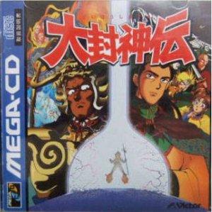 Dai Fushinden per Sega Mega-CD