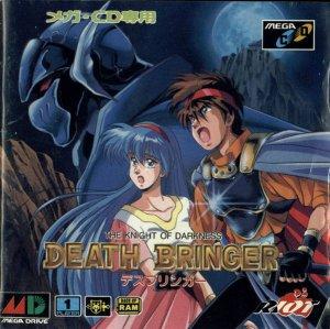 Death Bringer per Sega Mega-CD