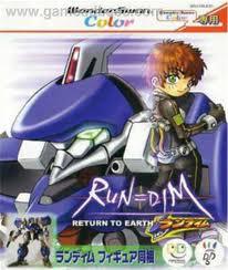 Run=Dim per WonderSwan Color