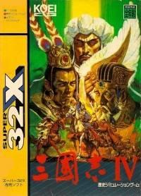 Sangokushi IV per Sega Mega Drive 32X