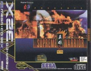 Supreme Warrior per Sega Mega Drive 32X