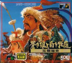 Genghis Khan II: Clan of the Gray Wolf per Sega Mega-CD