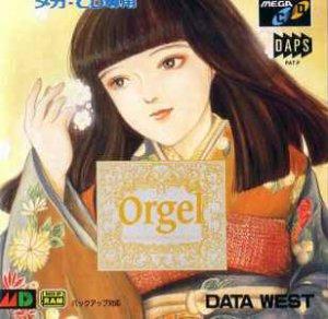 Orgel per Sega Mega-CD