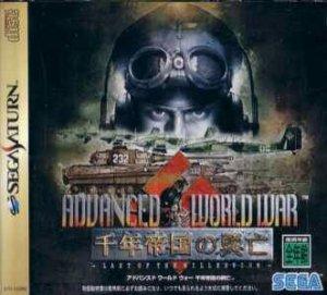 Advanced World War: Sennen Teikoku no Koubou per Sega Saturn
