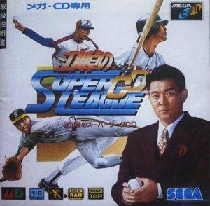 Pro Yakyuu Super League CD per Sega Mega-CD
