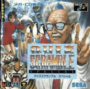 Quiz Scramble Special per Sega Mega-CD