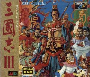 Romance of the Three Kingdoms III: Dragon of Destiny per Sega Mega-CD