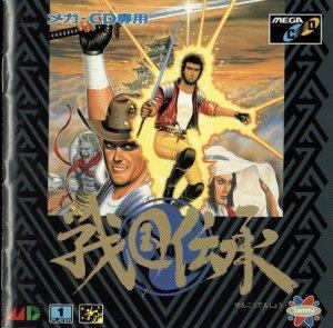 Sengoku per Sega Mega-CD