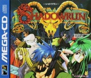 Shadowrun per Sega Mega-CD