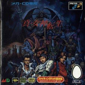 Shin Megami Tensei per Sega Mega-CD