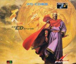 Tenbu: Mega CD Special per Sega Mega-CD