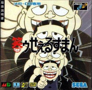 Waurau Salesman per Sega Mega-CD