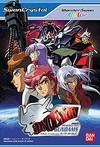 SD Gundam G Generation: Mono-Eye Gundams per WonderSwan Color