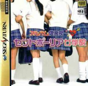 Album Club: Mune Kyun * Saint Poria Jogakuin per Sega Saturn
