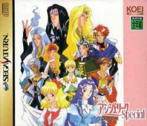 Angelique Special per Sega Saturn