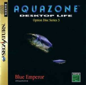 AquaZone Option Disk Series: Blue Emperor per Sega Saturn