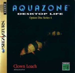 AquaZone Option Disk Series: Clown Loach per Sega Saturn