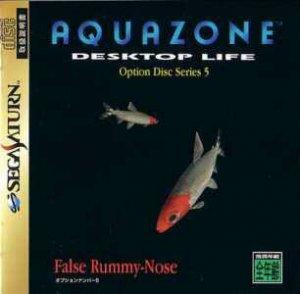 AquaZone Option Disk Series: Rummy Nose per Sega Saturn