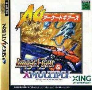 Arcade Gears: Image Fight & X Multiply per Sega Saturn