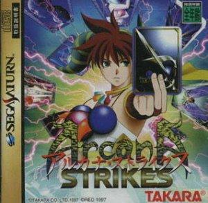 Arcana Strikes per Sega Saturn