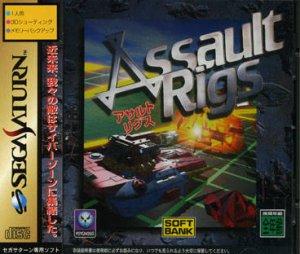 Assault Rigs per Sega Saturn
