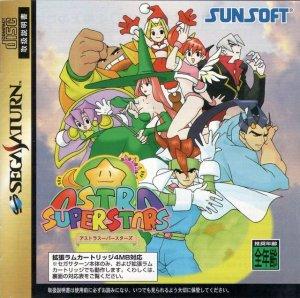 Astra Superstars per Sega Saturn