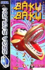 Baku Baku per Sega Saturn