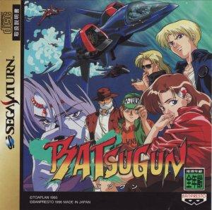 Batsugun per Sega Saturn