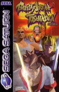 Battle Arena Toshinden Remix per Sega Saturn