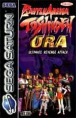 Battle Arena Toshinden Ultimate Revenge Attack per Sega Saturn