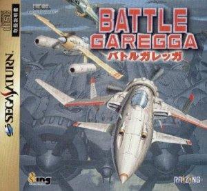 Battle Garegga per Sega Saturn