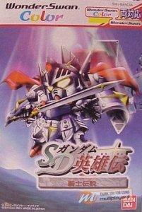 SD Gundam Eiyuuden: Kishi Densetsu per WonderSwan Color