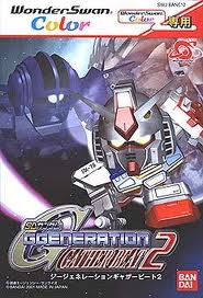 SD Gundam G Generation: Gather Beat 2 per WonderSwan Color