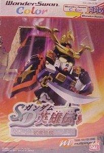 SD Gundam Eiyuuden: Musha Densetsu per WonderSwan Color