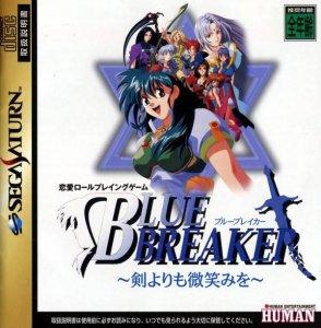 Blue Breaker per Sega Saturn