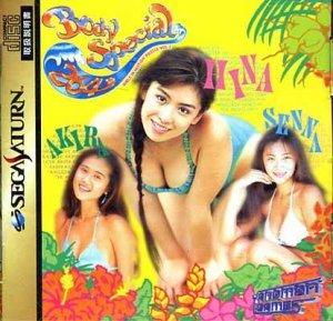 Body Special 264 per Sega Saturn